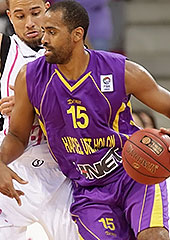 15. Lawrence Hill (Hapoel Holon)
